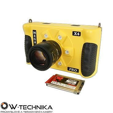 Vysokorýchlostná kamera Mega Speed HHC-X4 PRO - 1