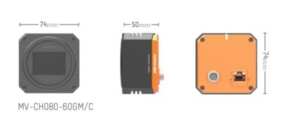 Kamera Hikvision GigE Area Scan MV-CH080-60GC - 2