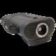 Termokamera FLIR BHS-X Command na nočné videnie - 2/5