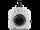 Vysokorýchlostná kamera Phantom v1840 - 3/6