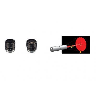 Smart Vision Lights Štruktúrované svetlo SXP30 - 5